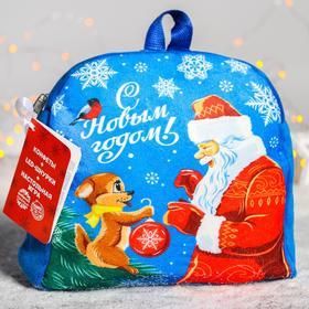 Сладкий детский подарок в рюкзаке «С Новым годом»: конфеты 500 г, игра настольная, светодиодные шнурки
