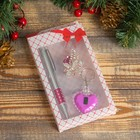 Gift set 3in1 (pen, hair clip, keychain-heart)