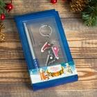 Набор подарочный 2в1 (ручка, брелок кеды) - фото 485380