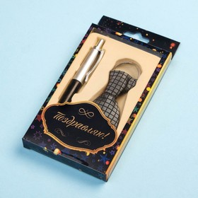 Gift set 2in1 (pen, keychain-tie) mix