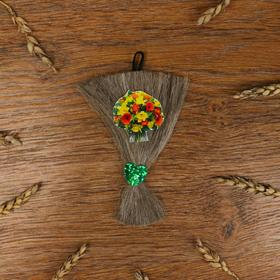 Amulet on a pendant with a broom made of flax with a bouquet, mix