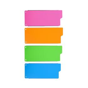 Разделитель листов 240*100мм, 12 листов Office-2020 без индексации, цв, пластик