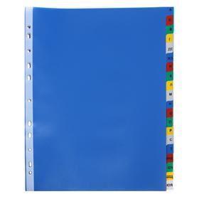 Разделитель листов А4+, 20 листов, алфавитный А-Я Office-2020 цв, пластик