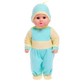 Кукла «Витенька с пустышкой», 50 см