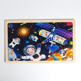 Детский развивающий пазл «Космос» 20х32х0,5 см