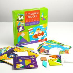 Детская головоломка «Собери фигуры» 25х25х5 см