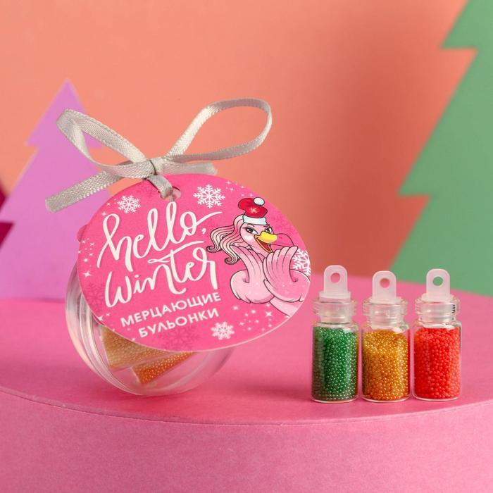 Набор бульонок для декора ногтей Hello, winter!, 3 цвета - фото 2021195