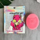 """Face massager in the package """"Krasoten"""", bright pink 9 x 12 cm"""
