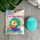 """Face massager in the package""""I am mermaid"""", turquoise 9 x 12 cm"""