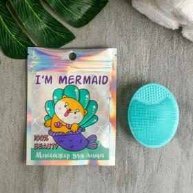 Массажёр для лица в пакете I am mermaid, бирюзовый, 9 х 12 см Ош