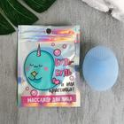 """Face massager in the package""""bul bul and you're pretty"""", blue 9 x 12 cm"""