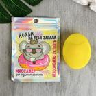 Face massager in Koala package, yellow 9 x 12 cm