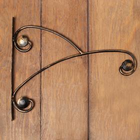 "Bracket for planters, forged, 30 cm, metal, black, "" Pattern»"