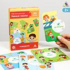 "Educational game "" Smart puzzles. Behavior"""