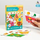 """Educational game """" Smart puzzles. Food and items"""""""