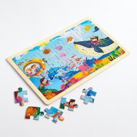 Детский развивающий пазл «Подводный мир» 20х32х0,5 см