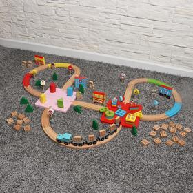 Набор железная дорога с развивающими элементами «Сказка», 60 × 40 × 8 см