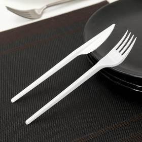 Набор столовых приборов «Стандарт», 2 в 1, вилка + нож, цвет белый