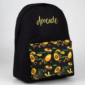 Avocado backpack, 33*13*37, zippered otd, n / a pocket, black