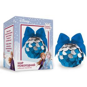"Набор для творчества ""Новогодний шар"" Холодное сердце с пайетками"