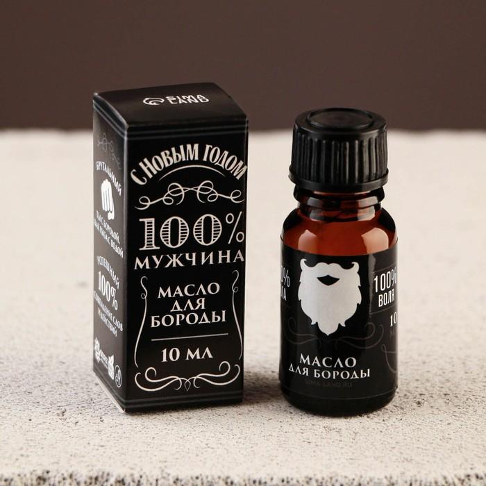 Масло для усов и бороды «С Новым годом», 10 мл - фото 2021676