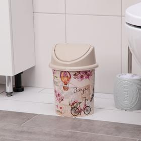 Ведро для мусора с подвижной крышкой Виолет «Париж», 4 л