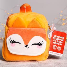 Сладкий детский подарок в рюкзаке «Лиса»: конфеты 500 г