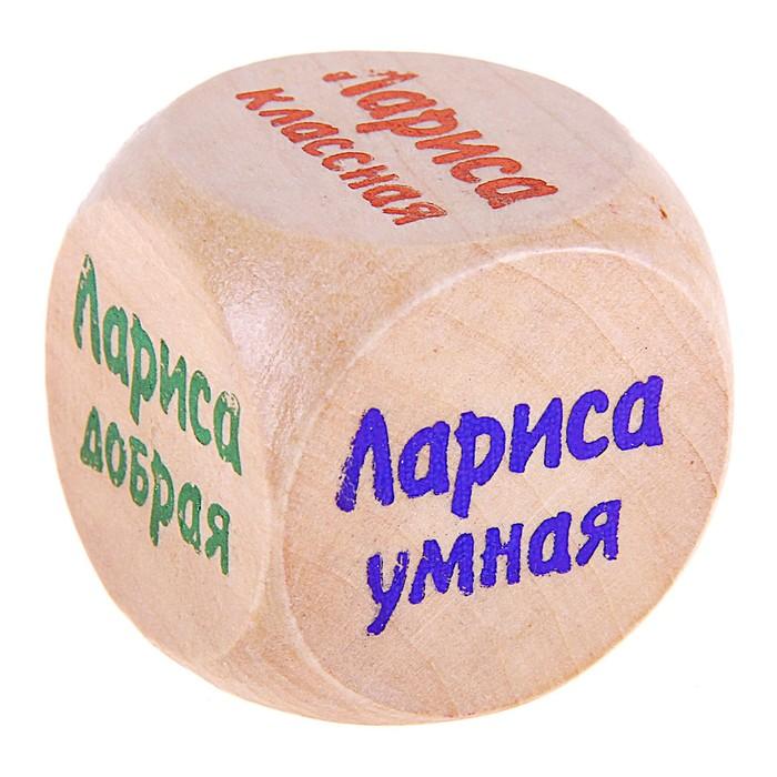 Картинки с именами с приколами, татарском
