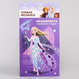 """Мозаика гелевыми стразами """"Волшебного Нового года!"""" Холодное сердце"""