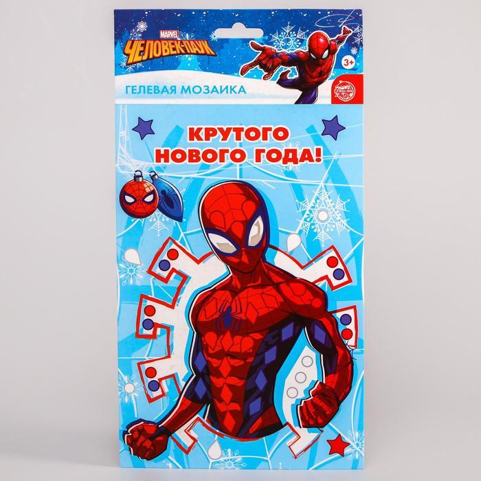 """Мозаика гелевыми стразами """"Крутого Нового года"""" Человек-паук - фото 2015939"""
