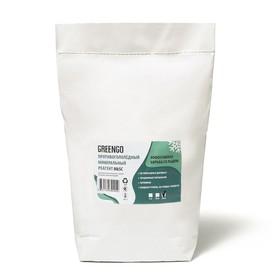 Реагент антигололёдный (мраморная крошка, галит, хростый кальций), 20 кг, работает при —30 °C, в мешке