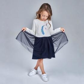 Платье для девочки, рост 86 см, цвет молочный, тёмно-синий