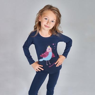 Джемпер для девочки, рост 98 см, цвет тёмно-синий