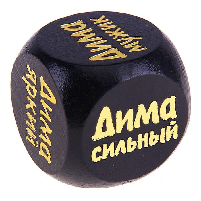 Смешные картинка с именем дмитрий