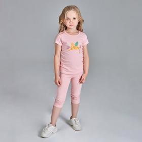 Пижама для девочки, рост 140 см, цвет розовый