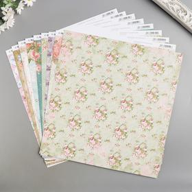 A set of paper for scrapbooking