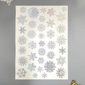 "Наклейки Decoretto ""Сверкающие снежинки"" 35х50 см"