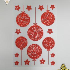 """Наклейки Decoretto """"Яркие красные шарики"""" 20х35 см"""