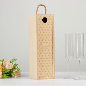 """{{photo.Alt    photo.Description    'Переноска для бутылки, 33.3×10.8×10.8 см """"С Праздником!"""", ручка верёвка, гравировка'}}"""