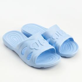 Слайдеры, цвет голубой, размер 40-41