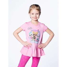 Туника LOL для девочек «Блеск», рост 128 см, цвет розовый
