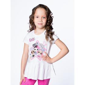 Туника LOL для девочек «Звезда», рост 134 см, цвет белый