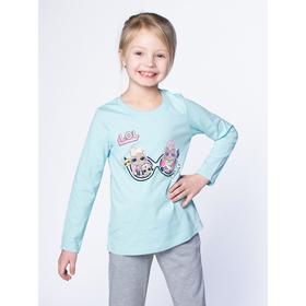 Пижама LOL для девочек «Очки», рост 110 см, цвет бирюза