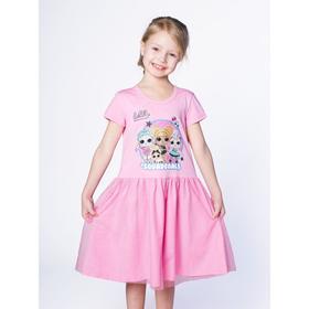 Платье LOL для девочек «Блеск», рост 110 см, цвет розовый