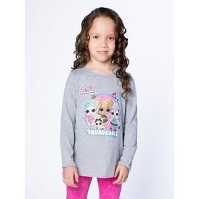 Футболка LOL с длинным рукавом для девочек «Блеск», рост 110 см, цвет серый