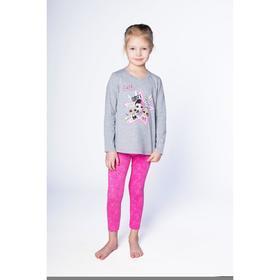Футболка LOL с длинным рукавом для девочек «Звезда», рост 110 см, цвет серый