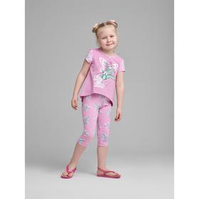 Футболка для девочек, рост 110 см, цвет розовый