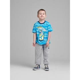 Футболка для мальчиков, рост 122 см, цвет синий
