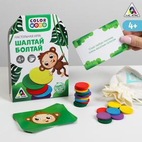 "A Board game called ""Humpty Dumpty"""