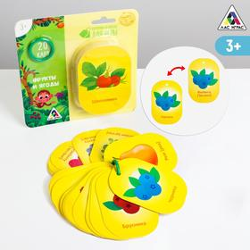 """Cards on the ring for the game """" Fruits and berries"""""""